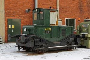 AHTJ MT 1. Odense 11.02.2017.